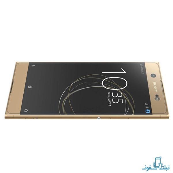محافظ صفحه H+ Pro نیلکین گوشی سونی ایکس پریا XA1 الترا
