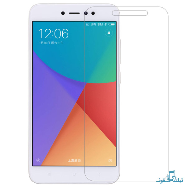 Nillkin Amazing H+ Pro tempered glass screen for Xiaomi Redmi Note 5A Prime-Buy-Price-Online
