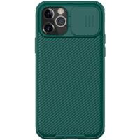 خرید قاب نیلیکن محافظ دوربین اپل آیفون 12 پرو/12 مکس