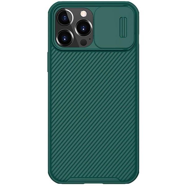 خرید قاب نیلیکن محافظ دوربین اپل آیفون 13 پرو مکس