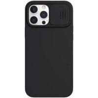 خرید قاب سیلیکونی نیلیکن محافظ دوربین گوشی اپل آیفون 13 پرو مکس