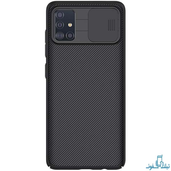 Nillkin CamShield cover case for Samsung Galaxy A51