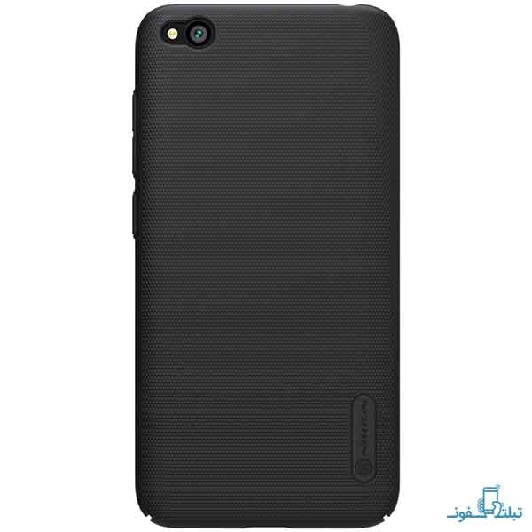 Nillkin Frosted Cover Xiaomi Redmi Go-online