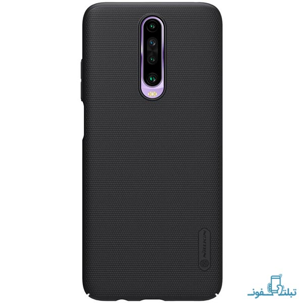 Nillkin Frosted Shield Cover For Xiaomi Redmi K30-buy