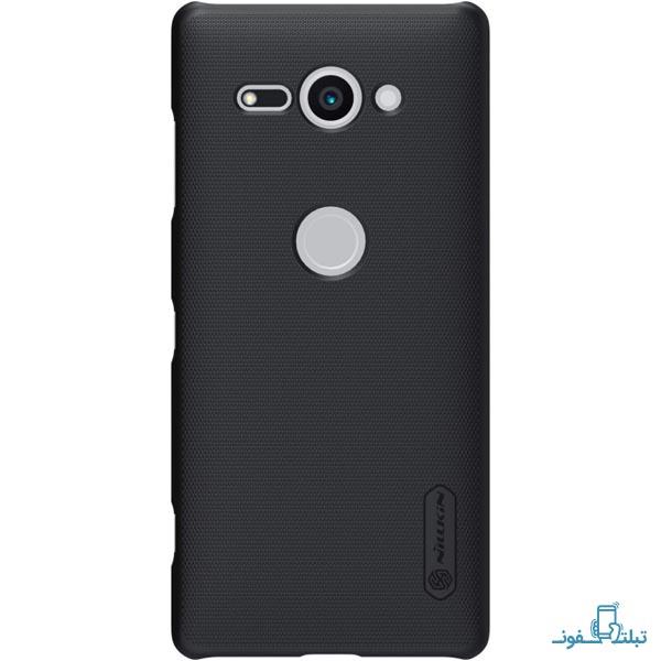 قیمت خرید قاب محافظ نیلکین گوشی سونی ایکس پریا XZ2 Compact