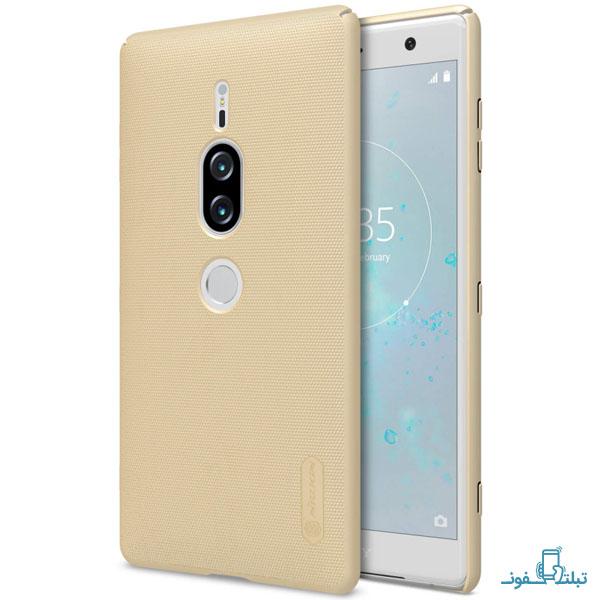 قیمت خرید قاب محافظ نیلکین گوشی سونی ایکس پریا XZ2 Premium