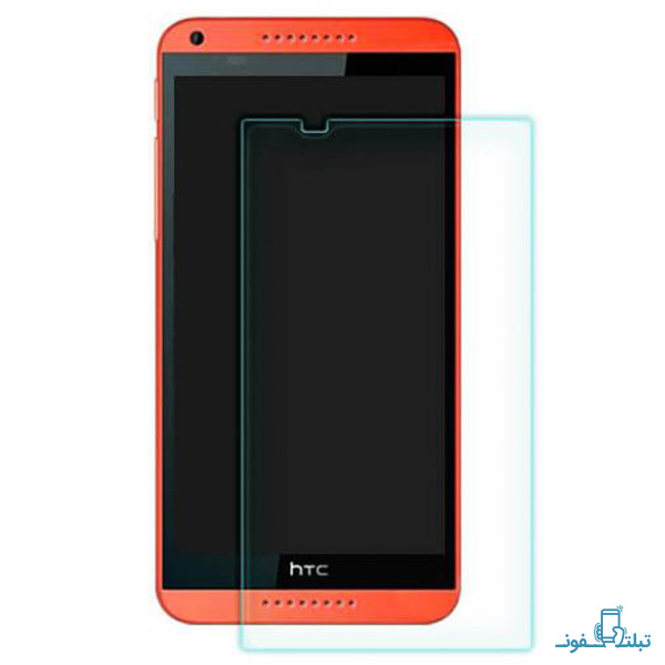 Nillkin H tempered glass for HTC Desire 816-Buy-Price-Online