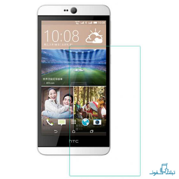 Nillkin H tempered glass for HTC Desire 826-Buy-Price-Online