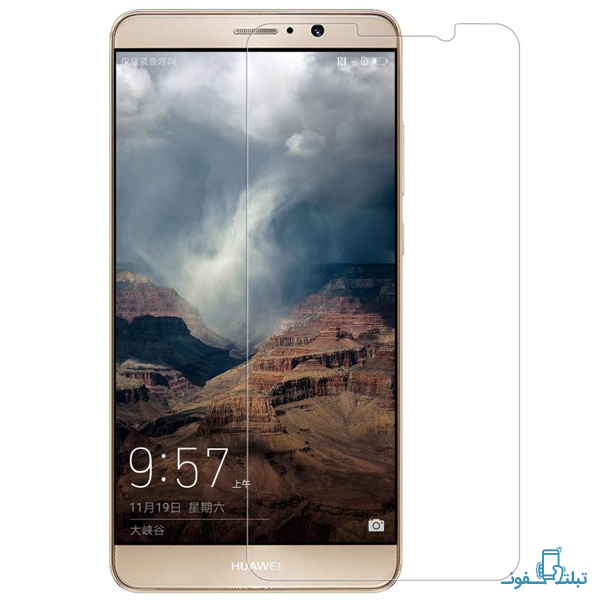 Nillkin H tempered glass for Huawei Mate 9-Buy-Price-Online
