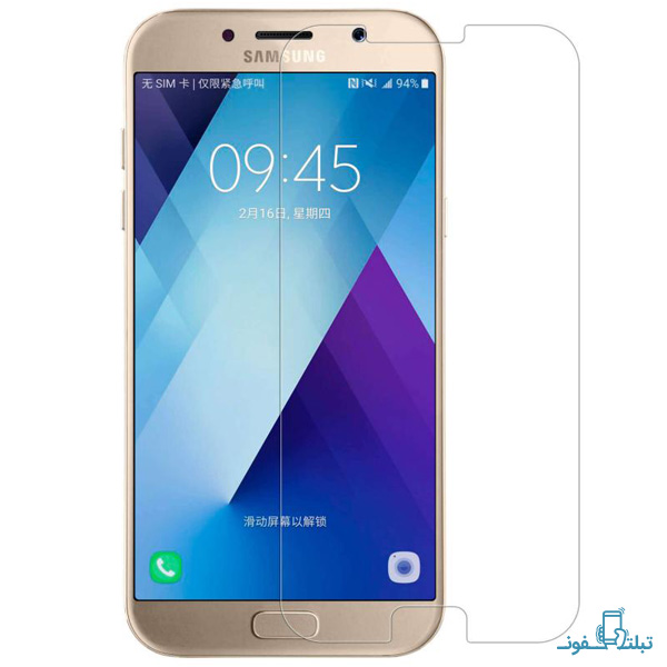 Nillkin H tempered glass for Samsung A7 2017-Buy-Price-Online