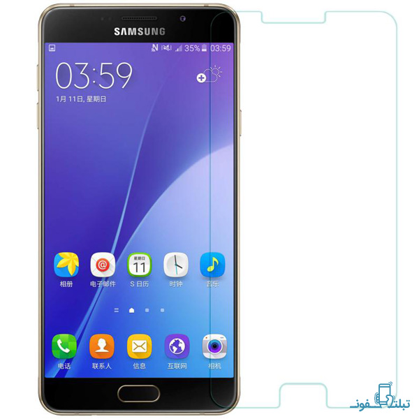 Nillkin H tempered glass for Samsung A710-Buy-Price-Online