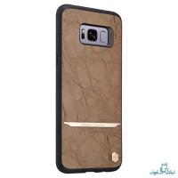 قیمت خرید محافظ نیلکین گوشی سامسونگ Galaxy S8