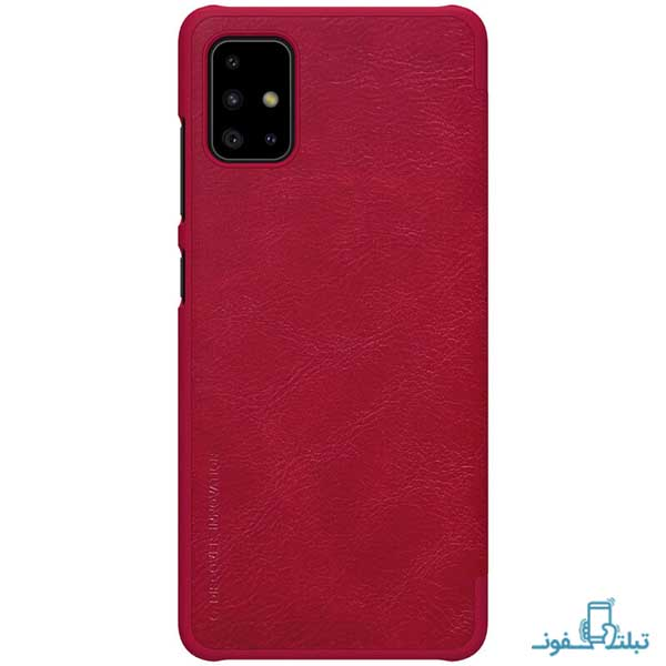 خرید کیف چرمی گوشی سامسونگ Galaxy A51 5G مدل نیلکین Qin