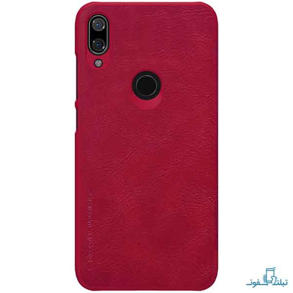 Nillkin Qin Flip Cover For Xiaomi Mi Play-online-buy