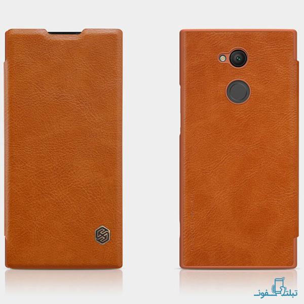 قیمت خرید کیف چرمی نیلکین گوشی سونی ایکس پریا XA2 Ultra