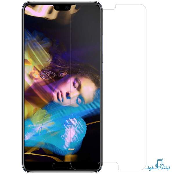 Nillkin glass for Huawei P20-Buy-Price-Online