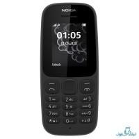 قیمت خرید گوشی موبایل نوکیا 105 نسخه 2017