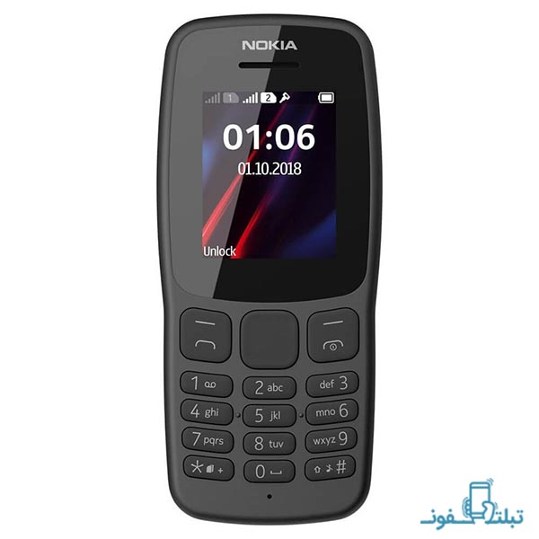 Nokia 106 2019 Dual SIM-shop-buy