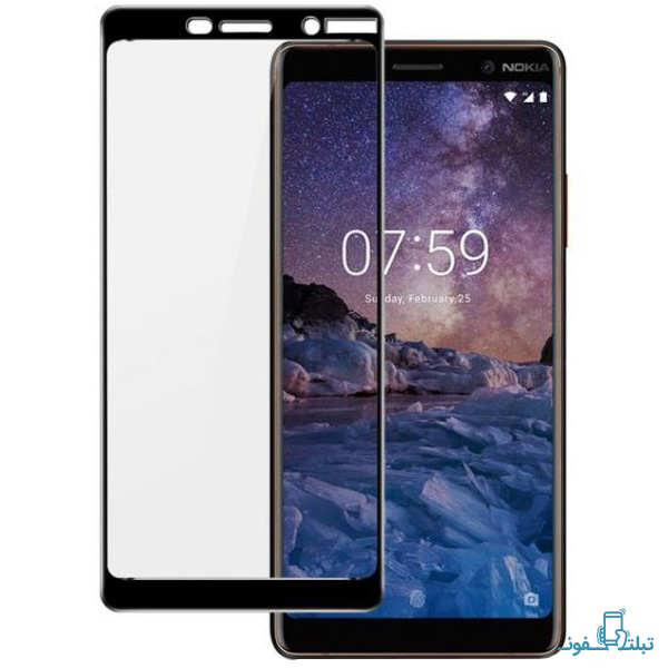 Nokia 7 Plus Full Glass Screen-Buy-Price-Online
