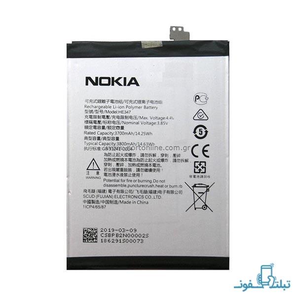 باتری گوشی نوکیا 7 پلاس مدل HE347
