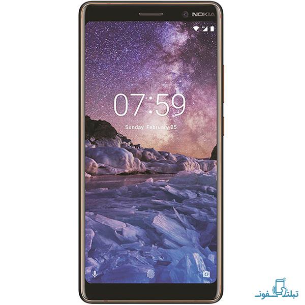 Nokia 7 plus-1-Buy-Price-Online