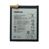 خرید باتری گوشی نوکیا 7.2 مدل LC-620
