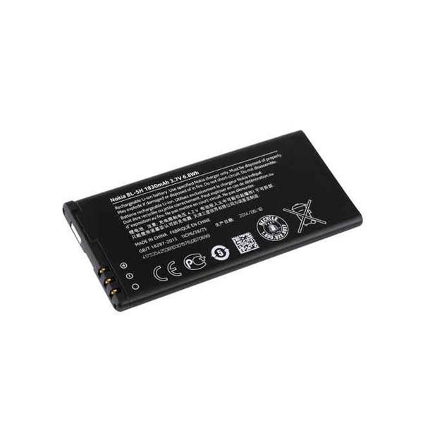 قیمت خرید باتری گوشی نوکیا Lumia 638