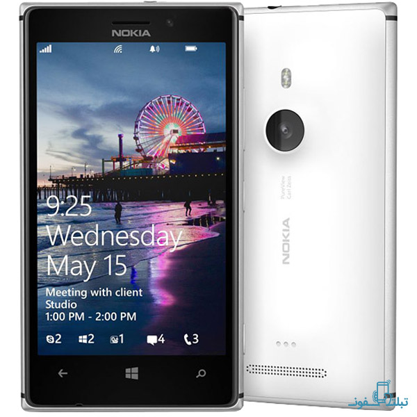 Nokia Lumia 925-1-Buy-Price-Online