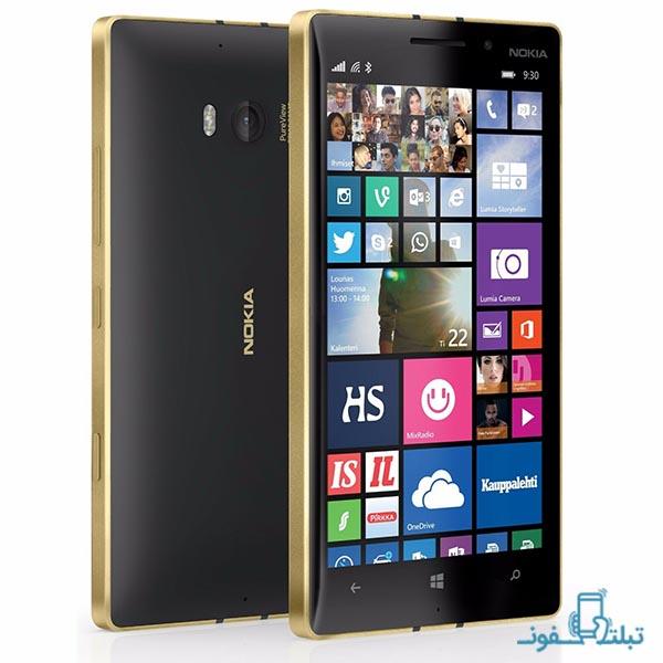 گوشی موبایل نوکیا لومیا 930