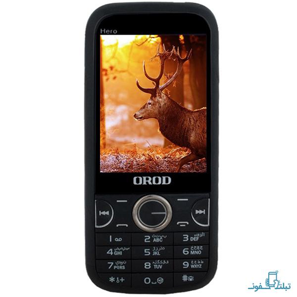 قیمت خرید گوشی موبایل ارد HERO دو سیم کارت