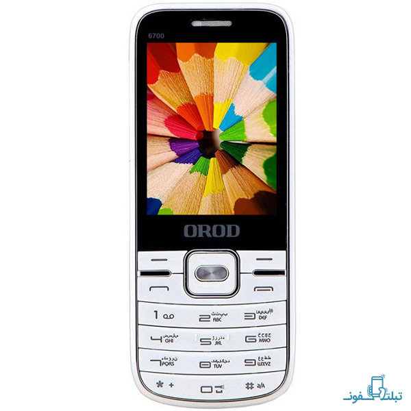 قیمت خرید گوشی موبایل ارد 6700 دو سیم کارت