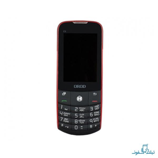 قیمت خرید گوشی موبایل ارد C5 دو سیم کارت