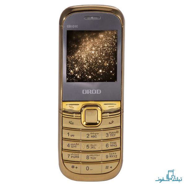Orod GB101C-1-Buy-Price-Online