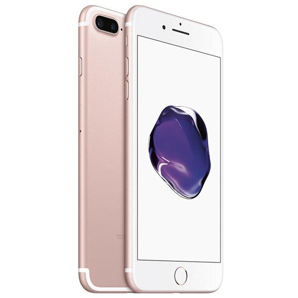 قیمت خرید گوشی موبایل اپل آیفون 7 پلاس
