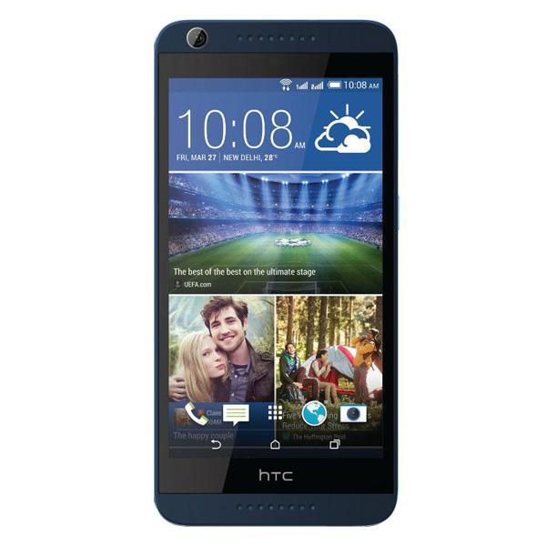 قیمت خرید گوشی موبایل اچ تی سی دیزایر 626جی پلاس