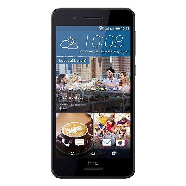قیمت خرید گوشی موبایل اچ تی سی 728 الترا ادیشن
