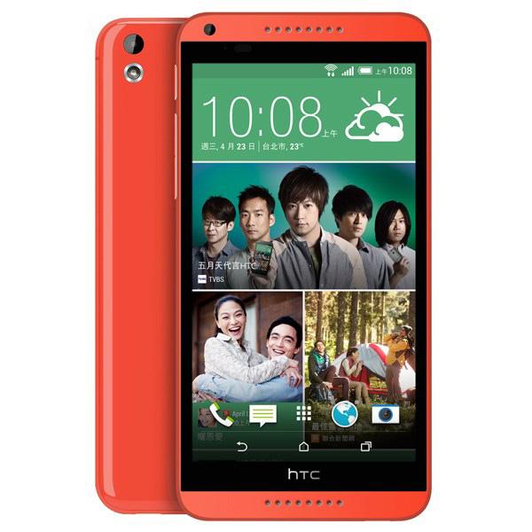 قیمت خرید گوشی موبایل اچ تی سی دیزایر 816G