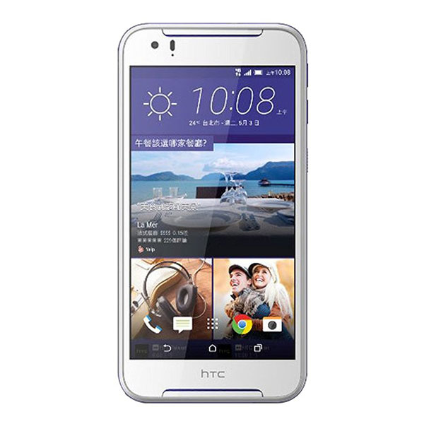 Phone-HTC-Desire-830-Dual-sim-Buy-Price