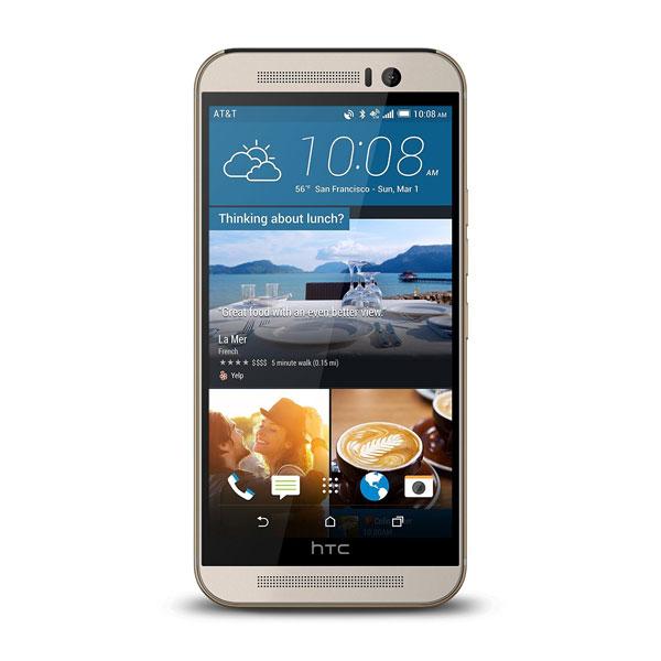 Phone-HTC-One-M9-Prime-Camera-Buy-Price