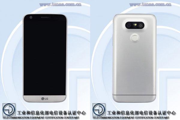مشخصات گوشی ال جی H848