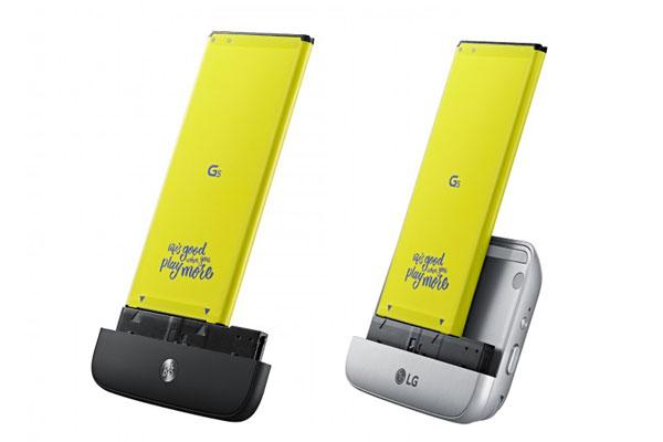 افزونههای گوشی ال جی جی 5