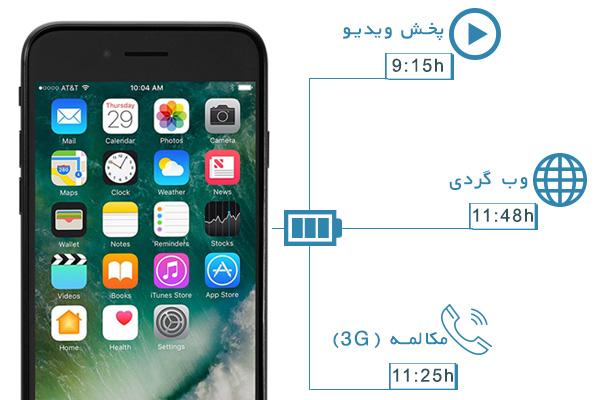 نقد و بررسی گوشی اپل آیفون 7 - باتری