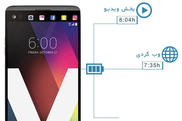 نقد و بررسی گوشی LG V20 - طول عمر باتری