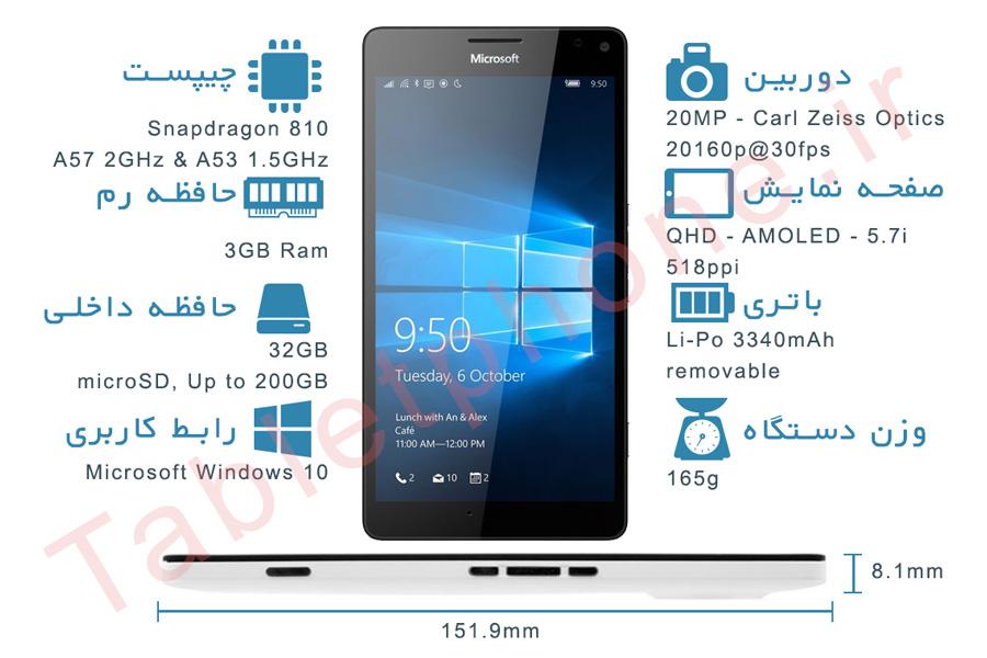 نقد و بررسی گوشی مایکروسافت لومیا 950 ایکس ال - بیوگرافی