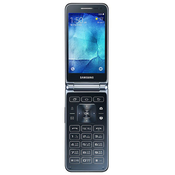 Phone-Samsung-Galaxy-Folder-Buy-Price