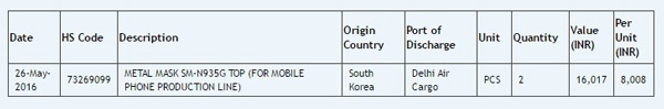 مشخصات گوشی سامسونگ SM-N935G