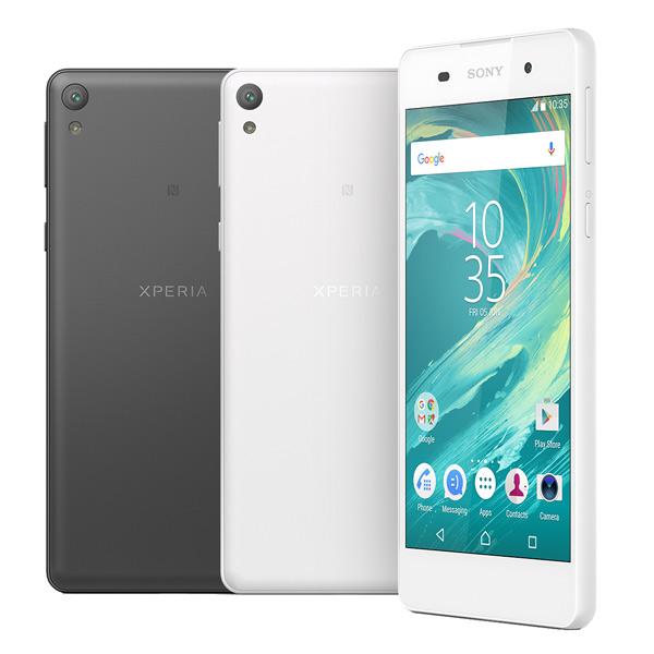قیمت خرید گوشی موبایل سونی اکسپریا ای 5