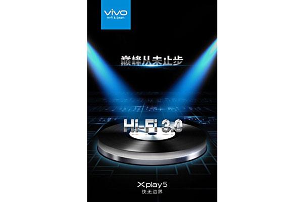 مشخصات گوشی vivo Xplay 5