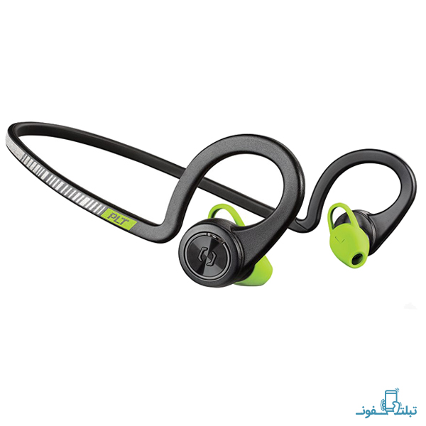 Plantronics BackBeat Fit New Bluetooth Headphone-2-Buy-Price-Online