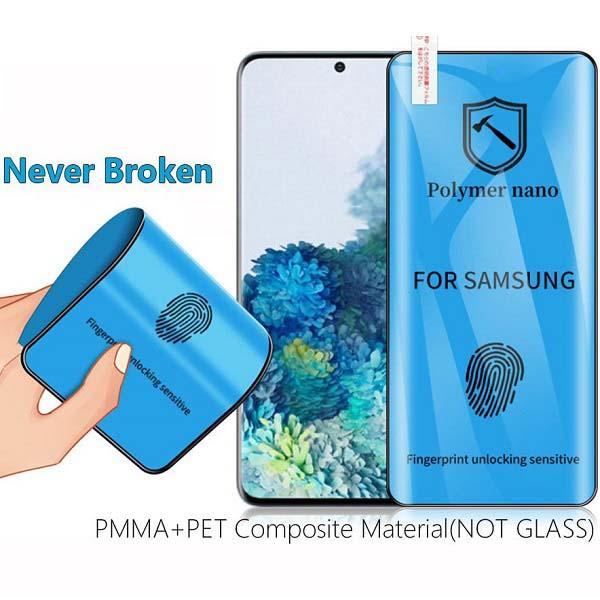 خرید محافظ صفحه سامسونگ Galaxy S21 Plus مدل پلیمر نانو